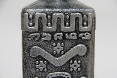 Мастер класс по имитации черненого серебра и перегородчатой инкрустации перламутром